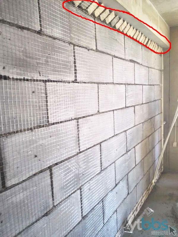 建墙.jpg