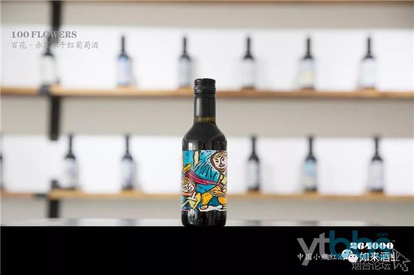 一瓶红酒2640001350.png
