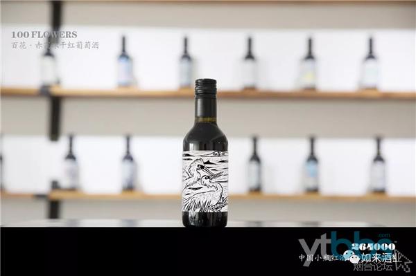 一瓶红酒2640001352.png