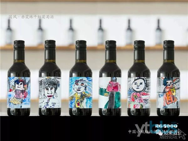 一瓶红酒2640001389.png