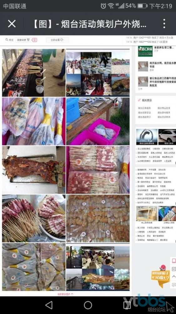 微信图片_20120101065449.jpg