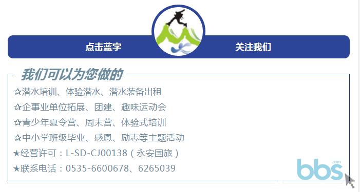 微信截图_20180525085246.png
