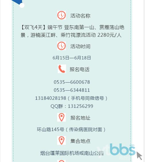 微信截图_20180525085500.png