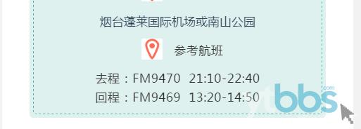 微信截图_20180525085536.png