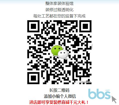 微信截图_20180519141439.png