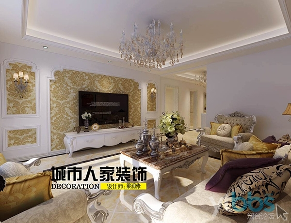 烟台装修公司城市人家天越湾180平欧式风格装修案例客厅3.jpg