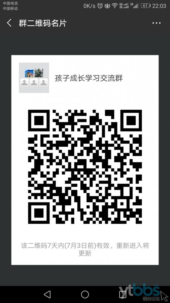 微信图片_20180627104121.jpg