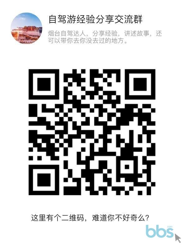 2018080915828051533818394091673.jpg