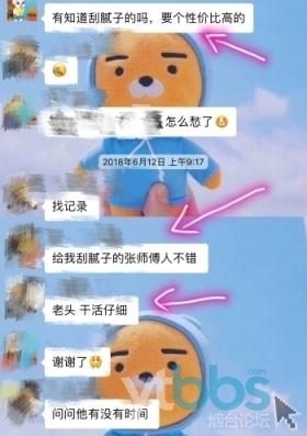 推荐师傅_副本.jpg