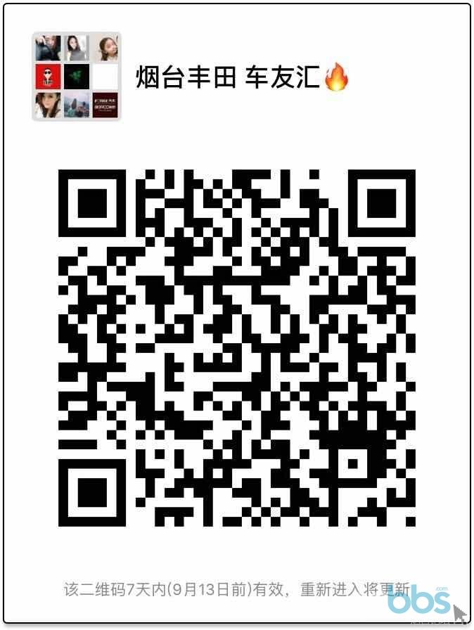 495399733625781819.jpg