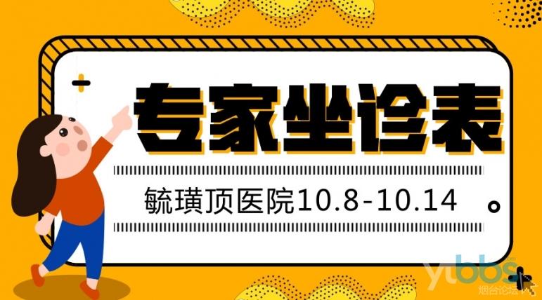 默认标题_微信公众号首图_2018.10.09.jpg