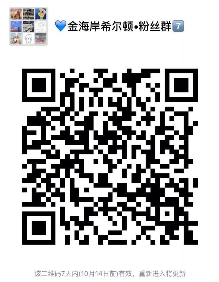 微信图片_20181009140804.jpg