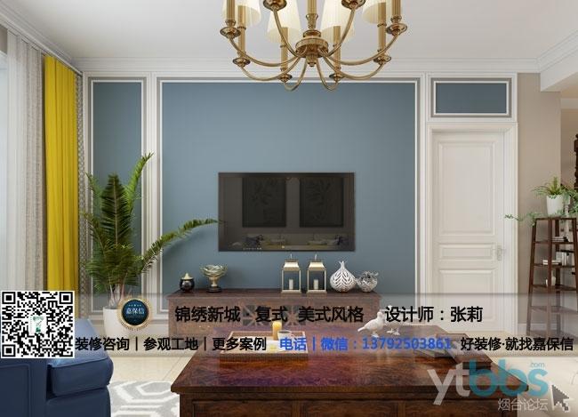 烟台嘉保信装饰公司,高品质整体装修,让您爱上回家!电话/微信:13792503861