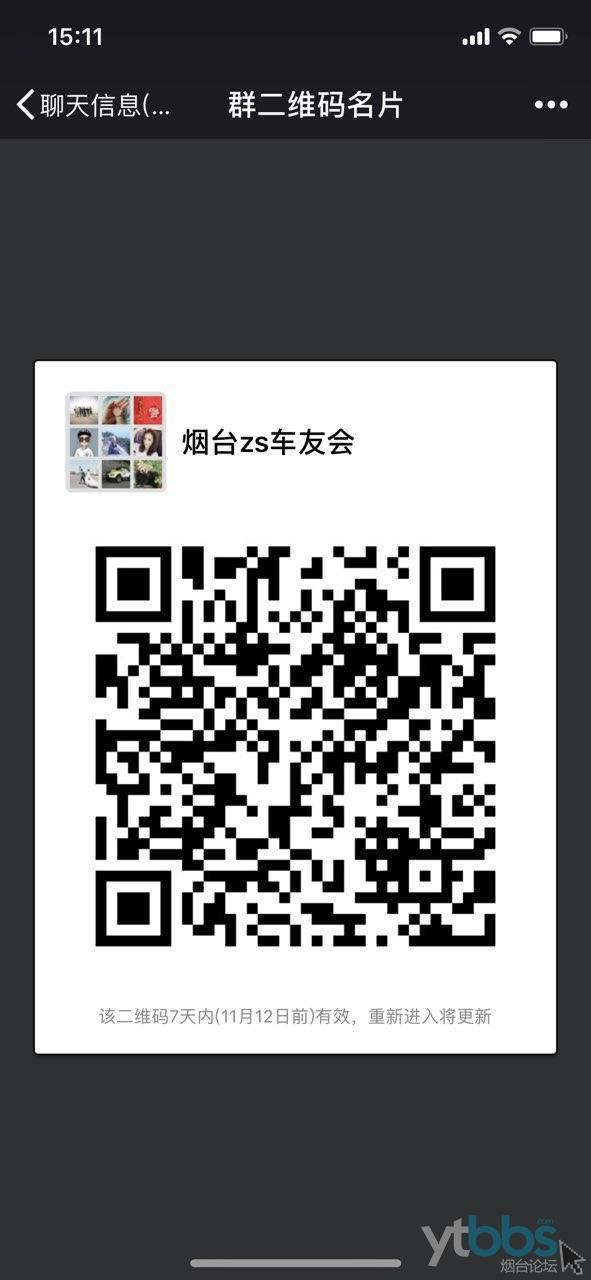 2018110516269901541403809515569.jpg
