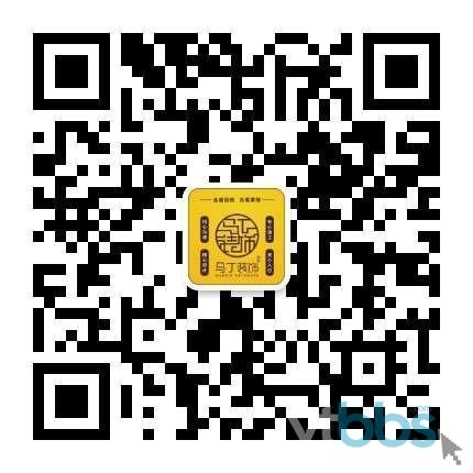 20181122_5214_1542898891596.jpg