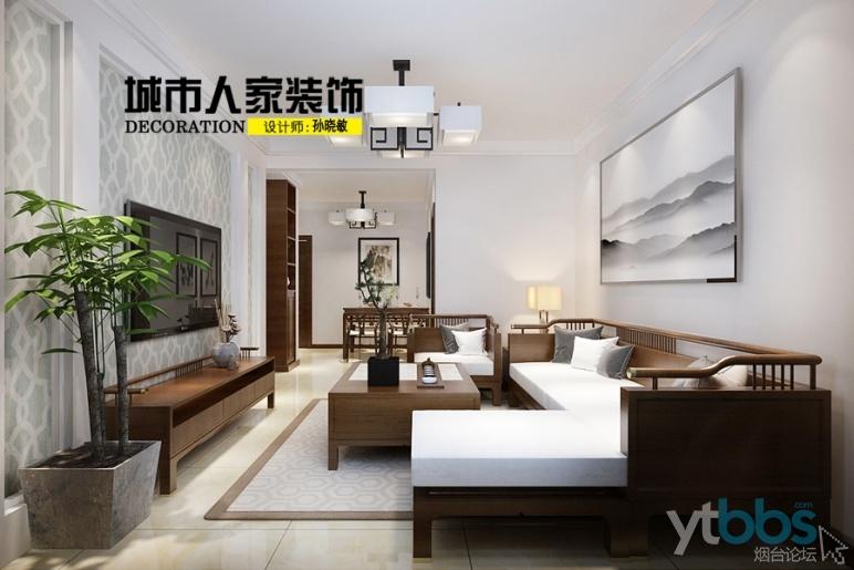 烟台装修公司城市人家静海苑93平米简中风格装修效果图客厅3.jpg