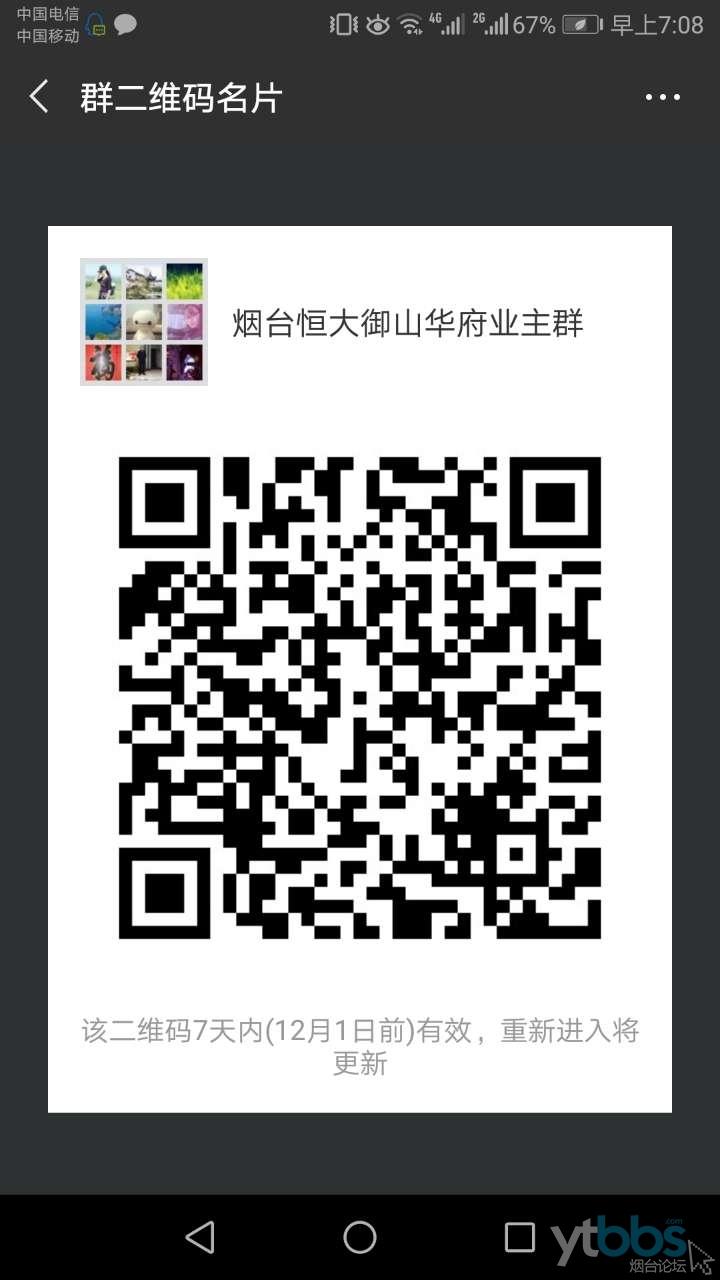 20181124_1630823_1543014686663.jpg