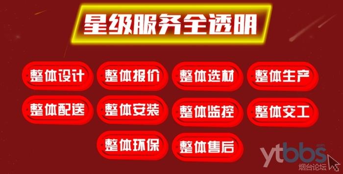 十二月份活动红底_12(1).jpg