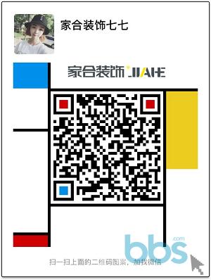 微信图片_20180926140741_副本.png