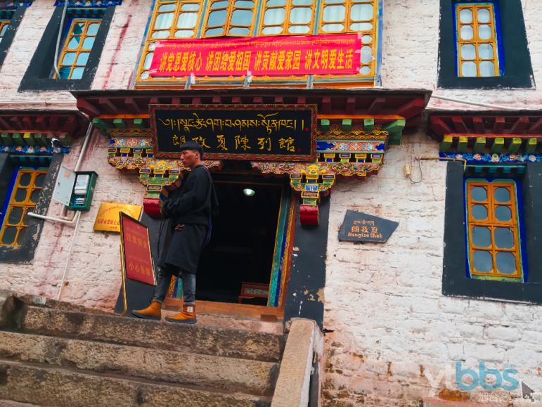 解放前的西藏监狱郎孜夏