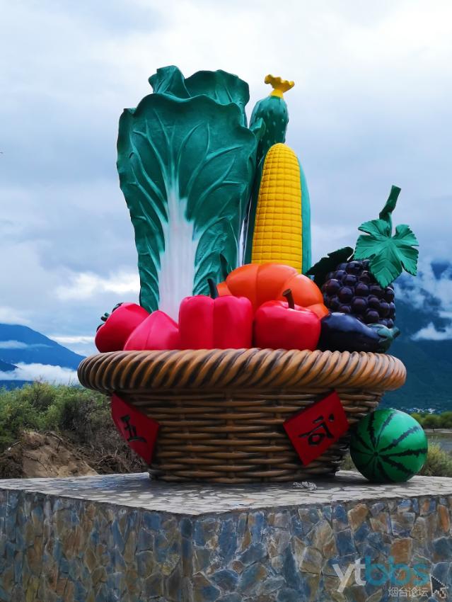 尼洋河边的蔬菜塑像.png