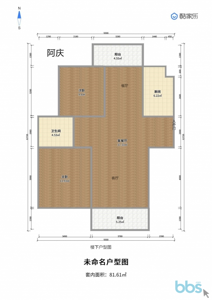 3楼下 (1).jpg