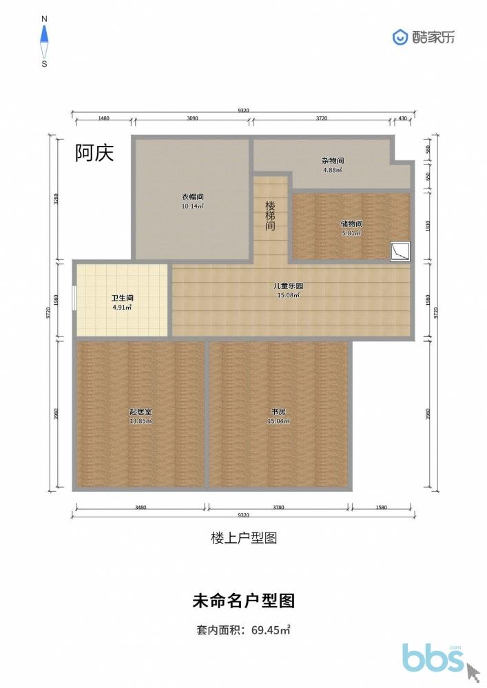 4楼下 (2).jpg