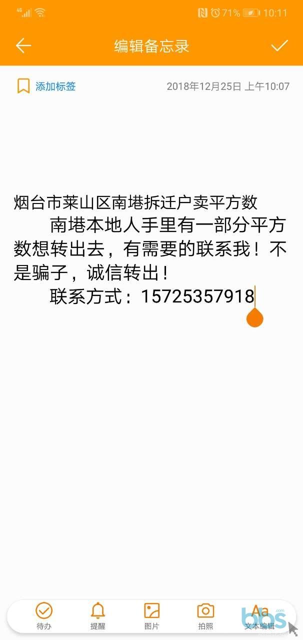 20181226_1634962_1545807670969.jpg
