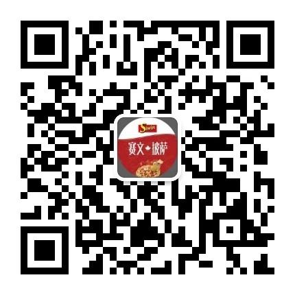 赛文新店店长二维码.jpg