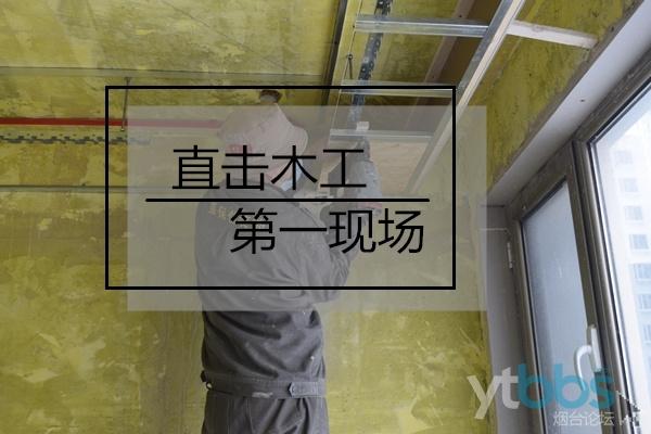 DSC_0072_副本.jpg