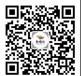 微信图片_20190122095853.jpg