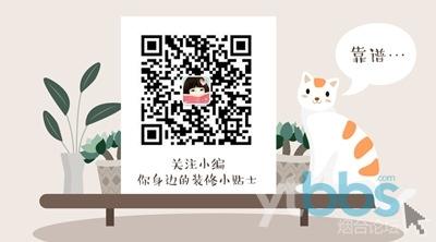 默认标题_横版二维码_2019.01.29_副本.jpg
