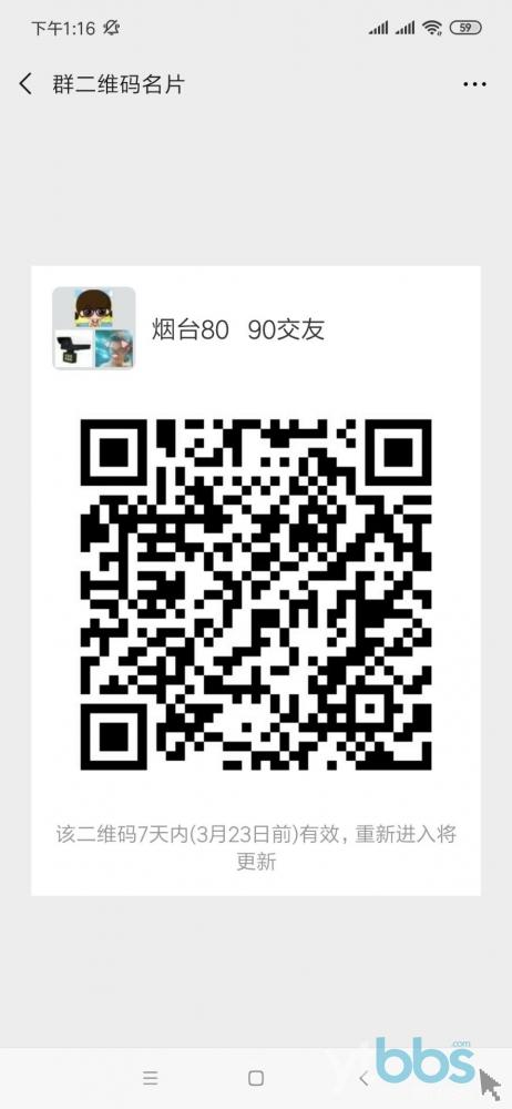 QQ图片20190316131425.jpg