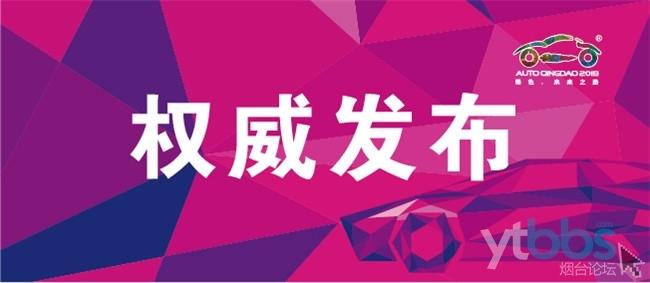 2019春季车展微信封面图-01.jpg