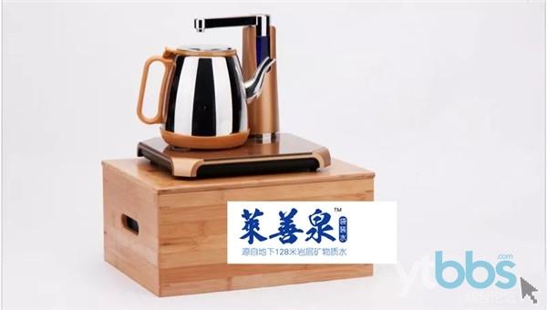 竹盒+自动烧水壶_副本.jpg