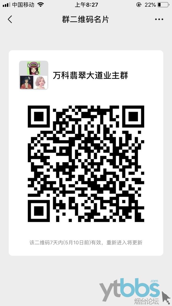 201905031640871155684335734847.jpg