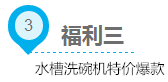 103300i8u9668hit98suul_副本.png