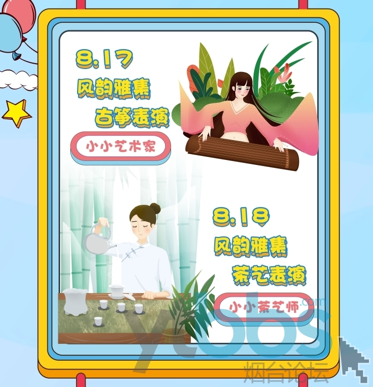 888888_副本.jpg