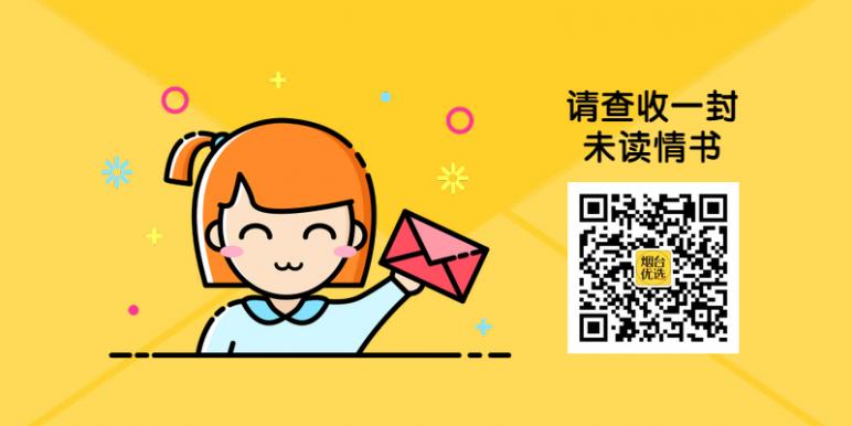 七夕关注图.png