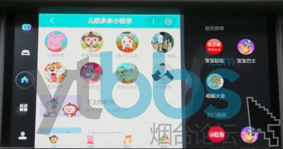 """""""黄金动力+Hi-Life""""双加成!全新哈弗H6钜惠上市1206.png"""