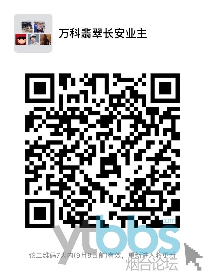 2019090216183121567439147324798.jpg