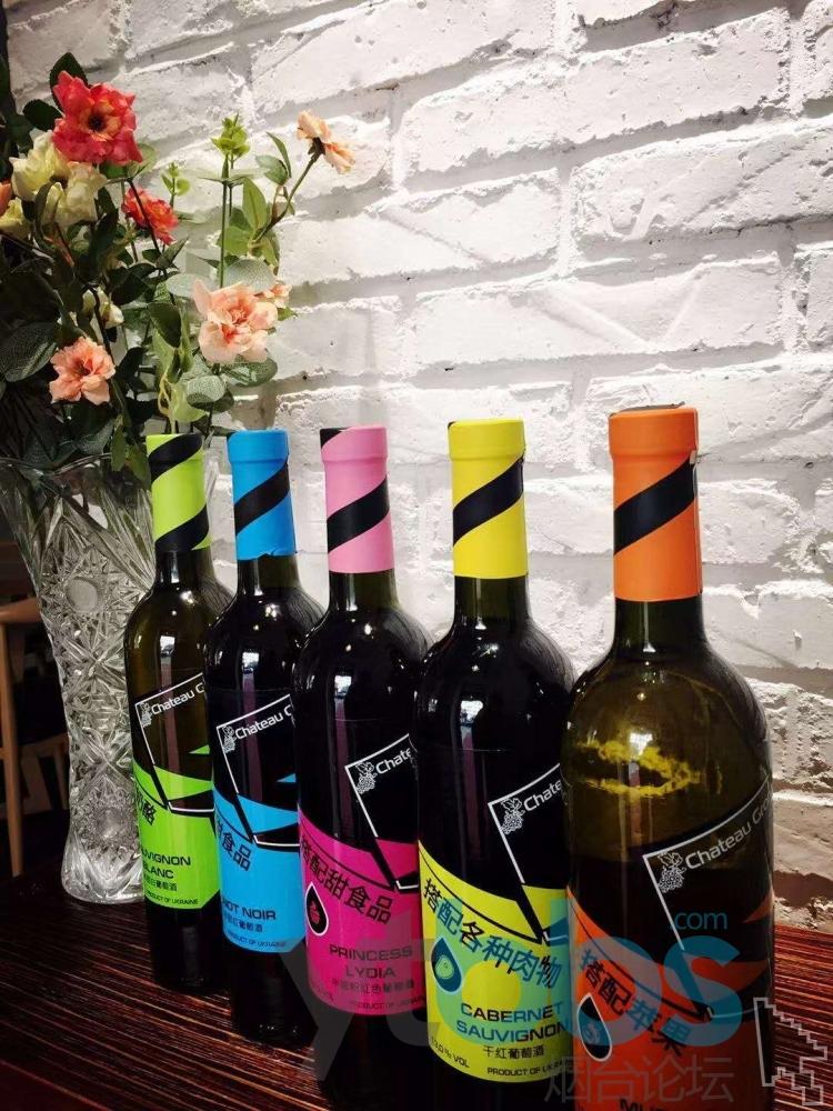 五种葡萄酒.jpg
