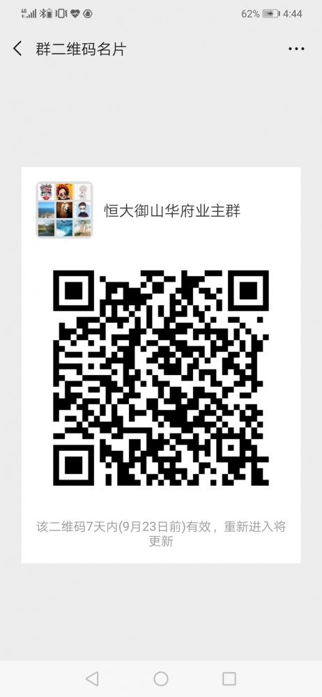 QQ图片20190916164441.jpg