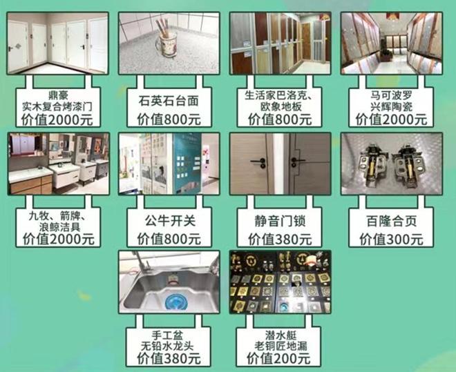微信图片_20190920094738_副本.jpg