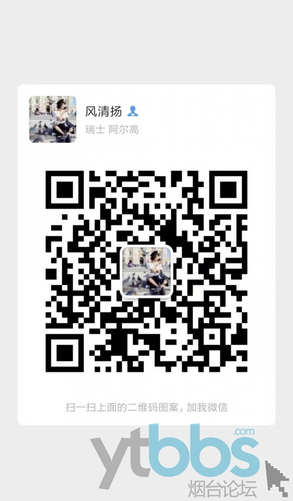 微信图片_20191105152730.jpg
