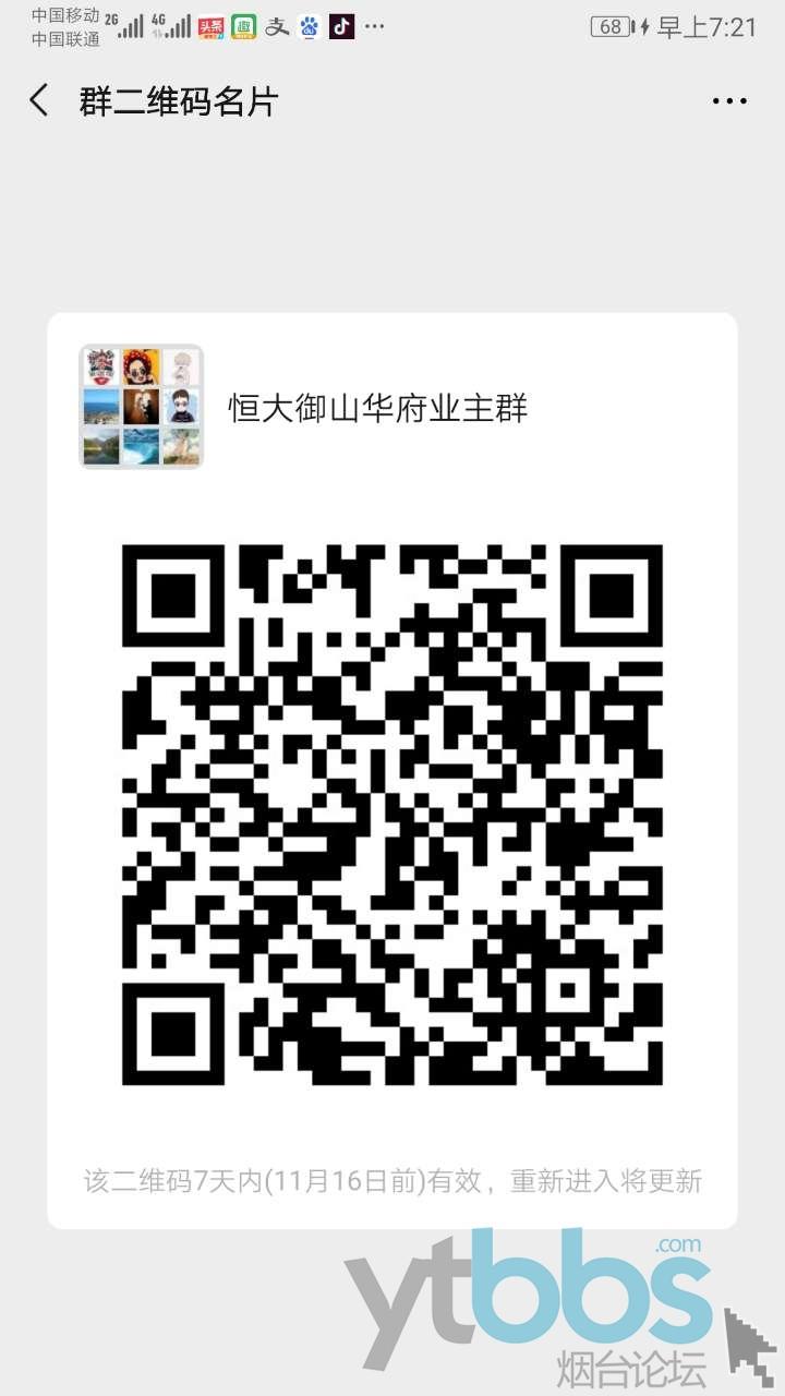 20191109_447741_1573255316786.jpg