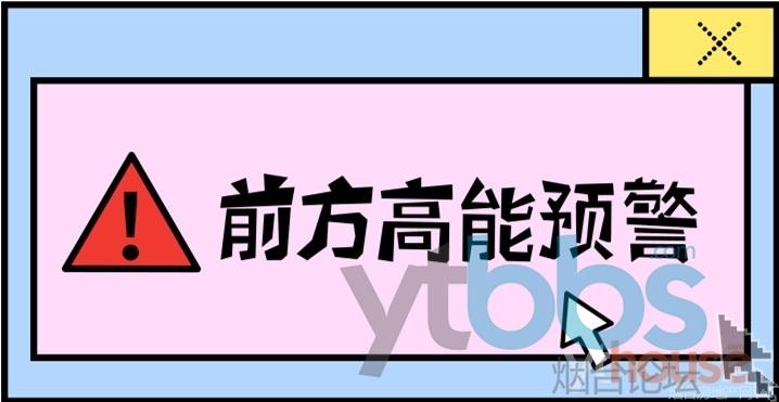 摄图网_401298100.jpg