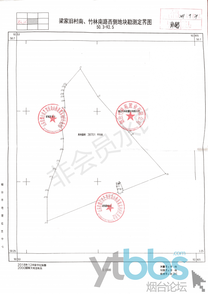 勘测定界图.png