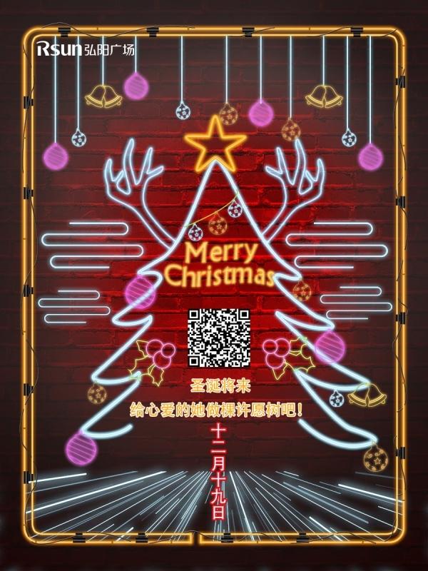 圣诞_副本.jpg