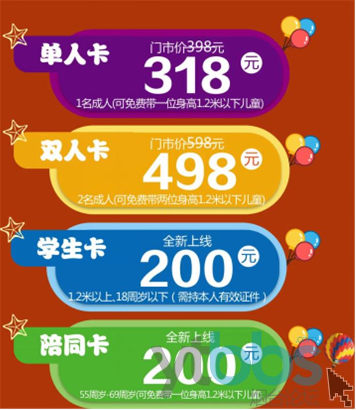 春节新闻稿20200114315.png